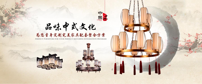 非标新中式吊灯
