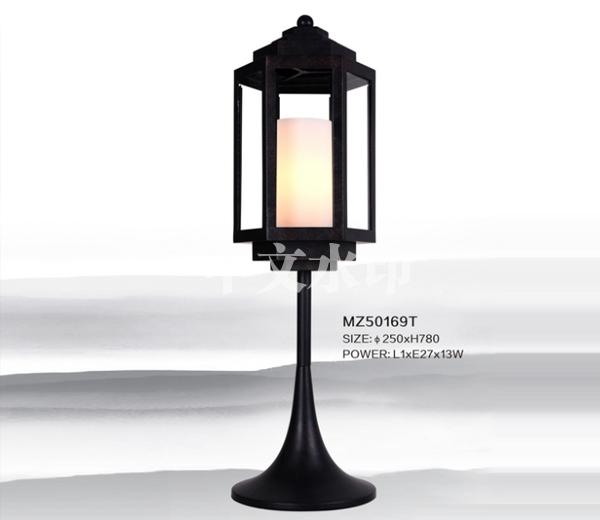 MZ50169T
