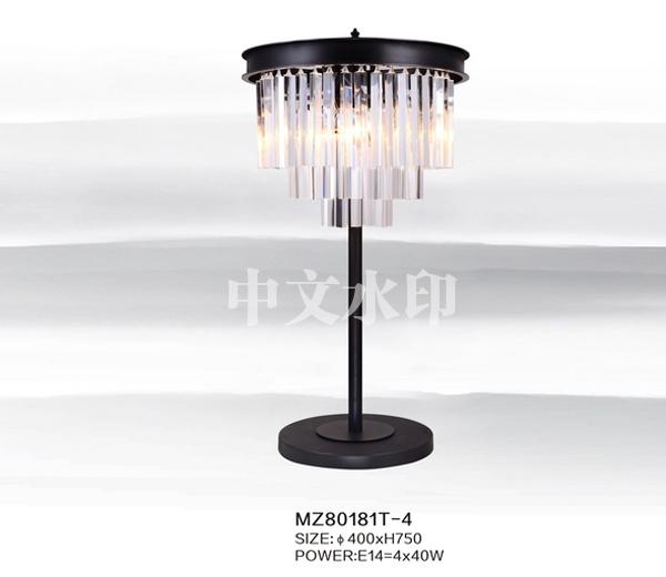 MZ80181T-4
