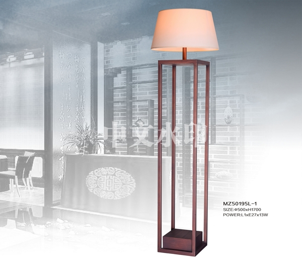 新中式灯具定制
