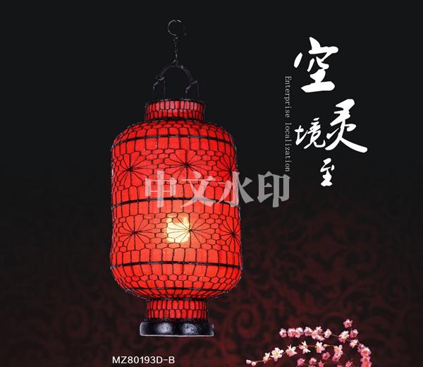 别墅新中式灯具