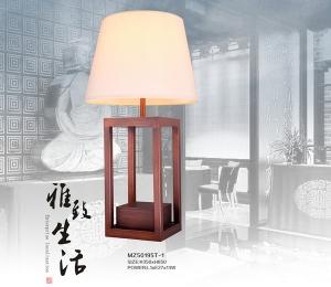 新中式灯工程